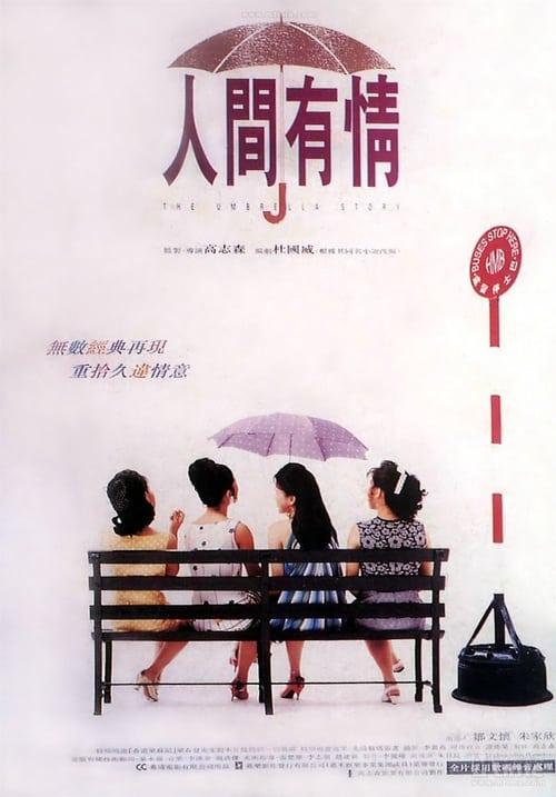 The Umbrella Story