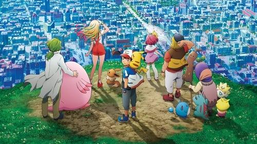 Pokémon, o Filme: O Poder de Todos DUBLADO E LEGENDADO ONLINE