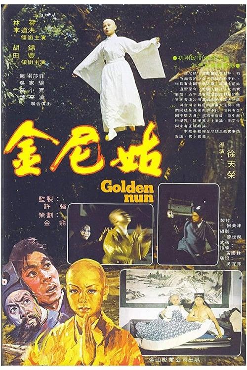 Golden Nun