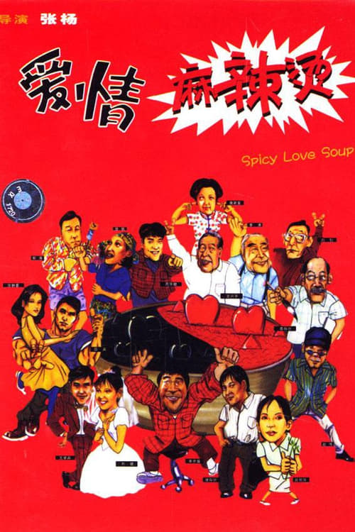 Spicy Love Soup