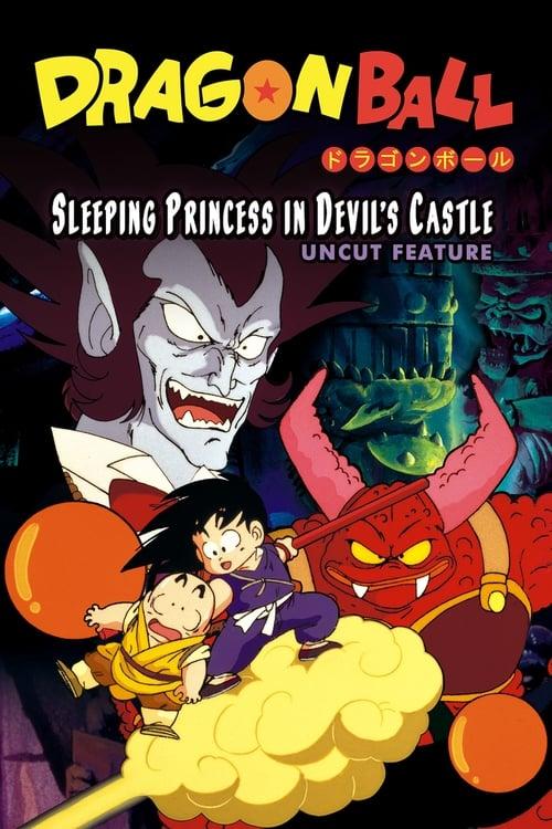 Dragon Ball: Sleeping Princess in Devil's Castle