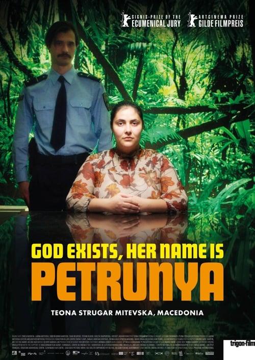 Господ постои, името ѝ е Петрунија