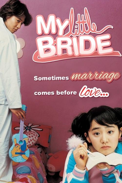 어린 신부 Poster