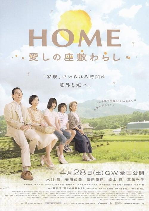 Home: The House Imp