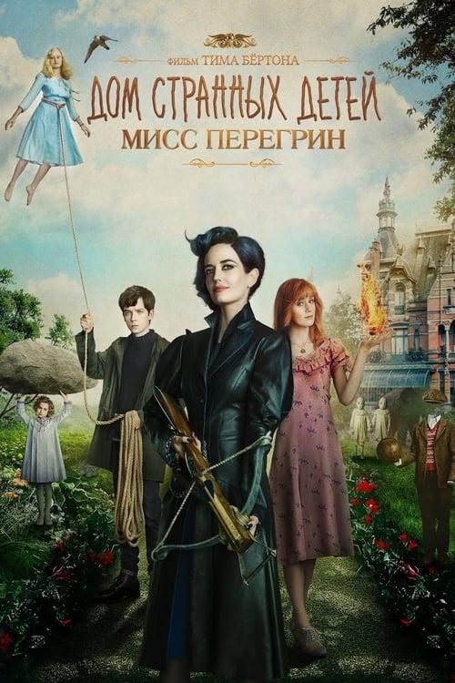 СМОТРЕТЬ Дом странных детей Мисс Перегрин (2016) в Русский Онлайн Бесплатно