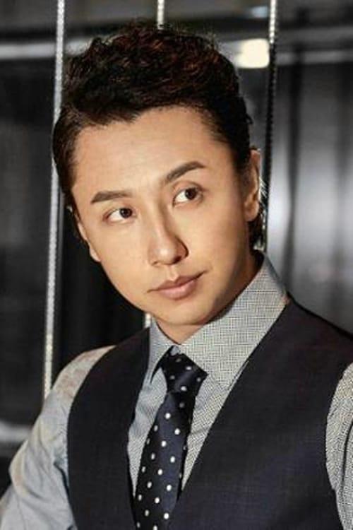 Cailun Huang