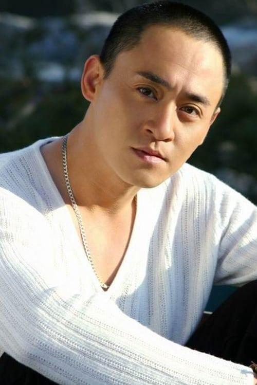 Xiu Qing