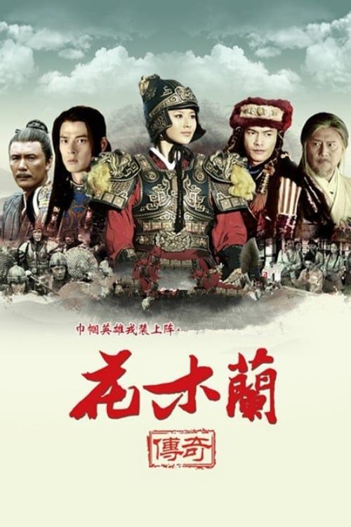 Legend of Hua Mulan