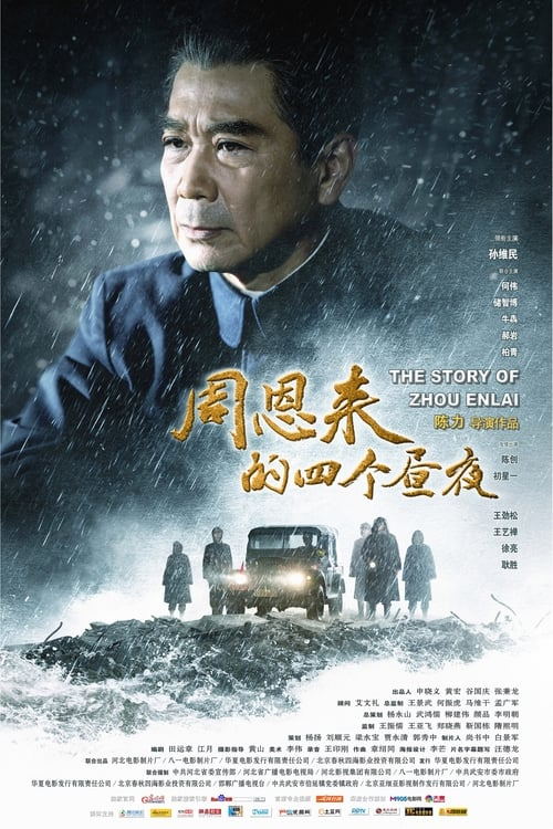 The Story of Zhou Enlai