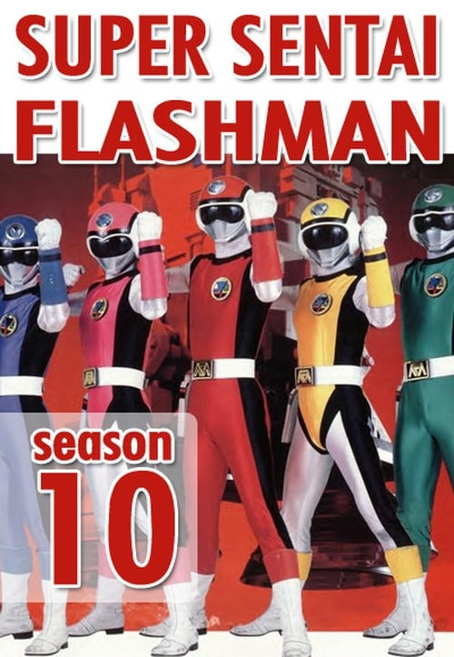 Watch Super Sentai Season 10 in English Online Free