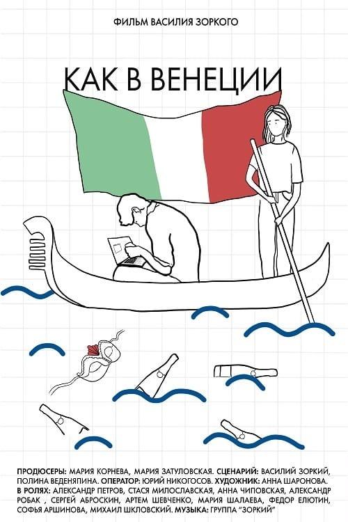 Like In Venice