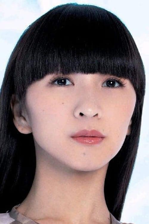 Yuka Kashino