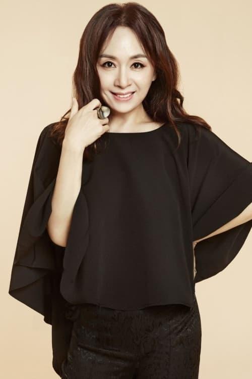 Park Hae-mi