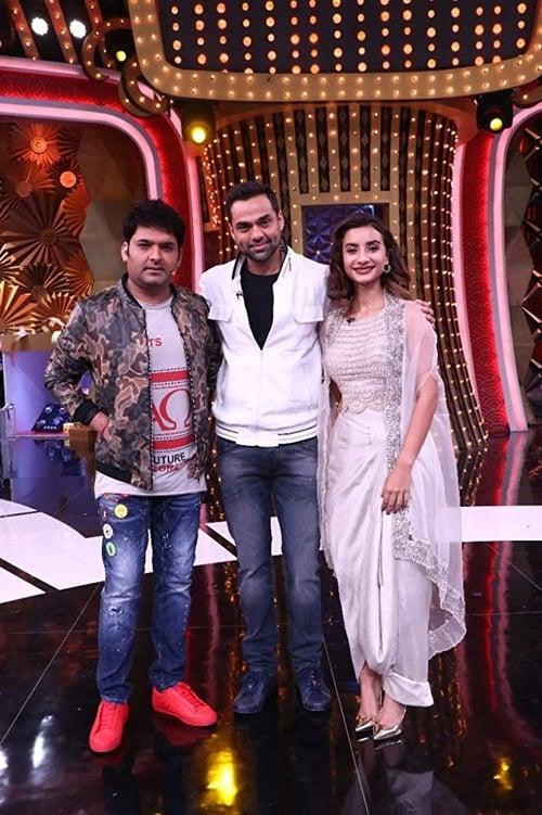 Family Time With Kapil Sharma