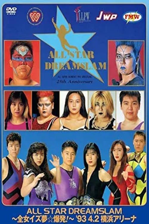 AJW Dream Slam 1