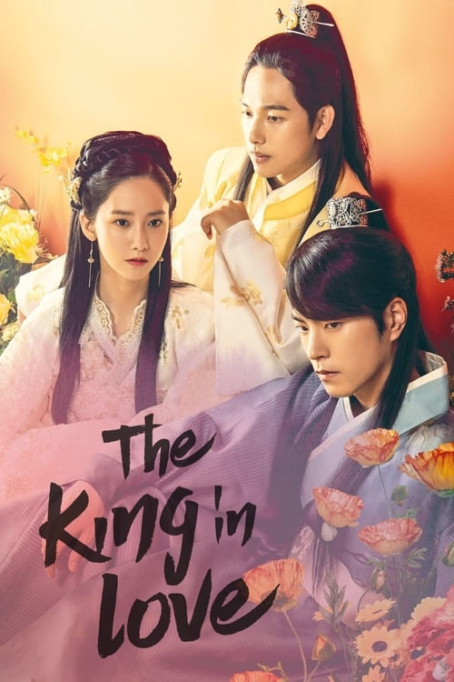 Watch The King Loves (2017) in English Online Free | 720p BrRip x264