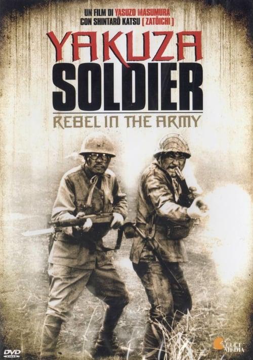 Hoodlum Soldier: Rebel in the Army