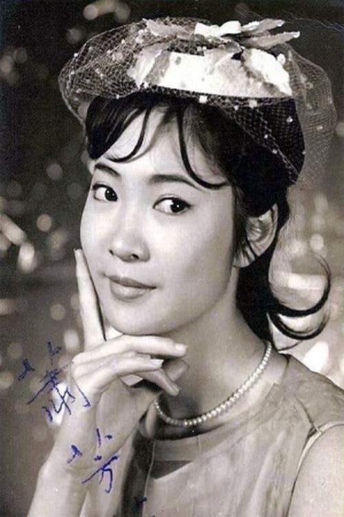 Josephine Siao Fong-Fong
