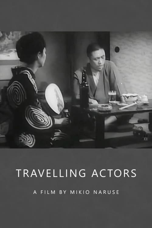 Travelling Actors