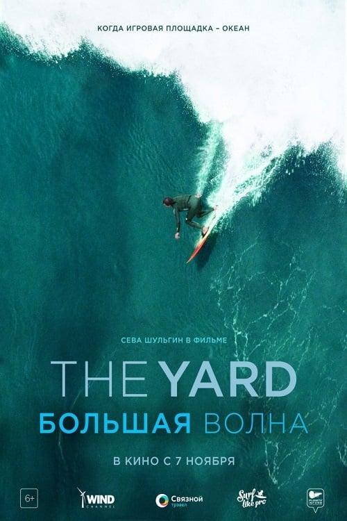 ©31-09-2019 The Yard Movie full movie streaming