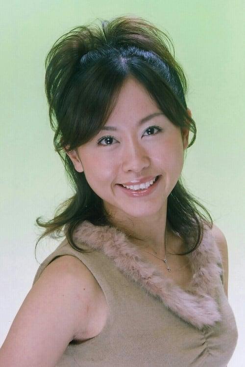Kumiko Higa