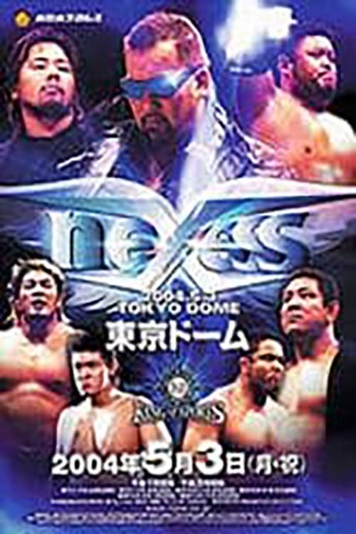 NJPW Nexess