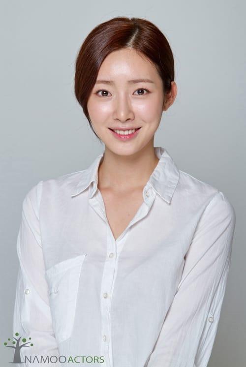 Cha Jung-Won