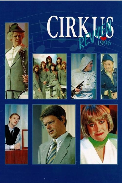 Cirkusrevyen 1996