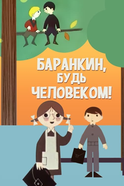 Barankin, Be a Human!