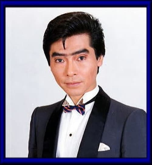 Tatsuya Gashûin