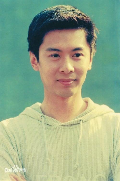 Timmy Ho