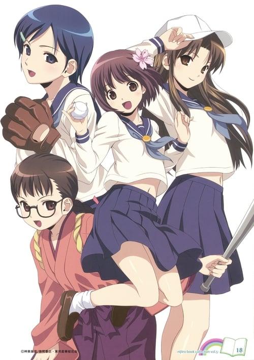 Taisho Baseball Girls
