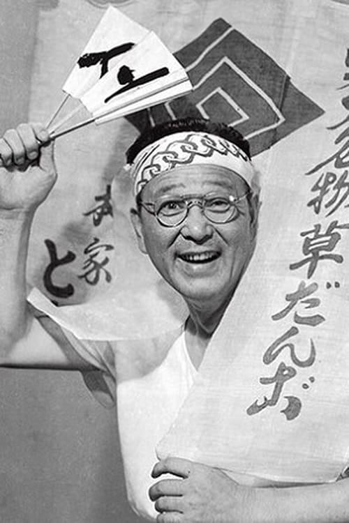 Shin Morikawa