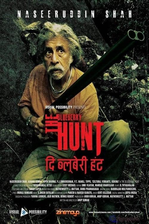 Poster von The Blueberry Hunt