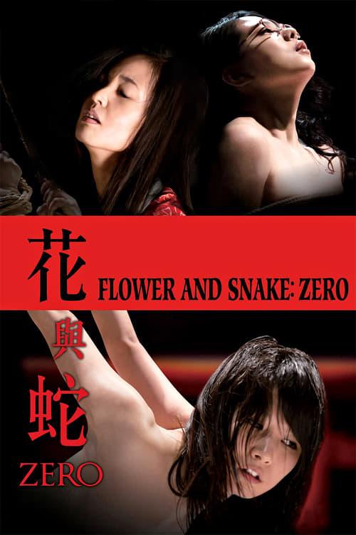 Flower and Snake: Zero