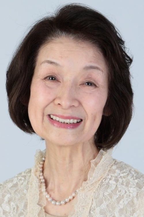 Yôko Imamoto