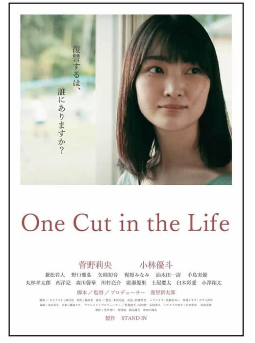 One Cut in the Life