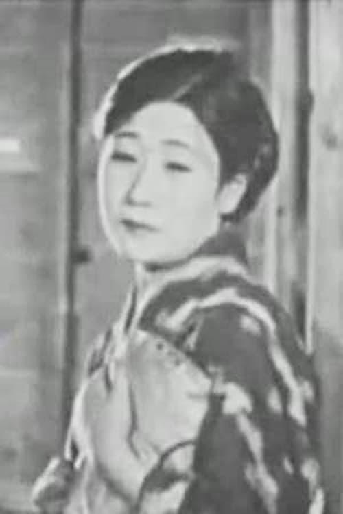 Eiko Takamatsu