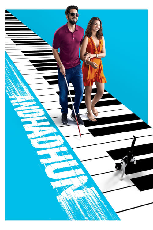 Box art for Andhadhun