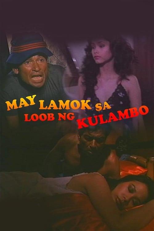 May Lamok sa Loob ng Kulambo
