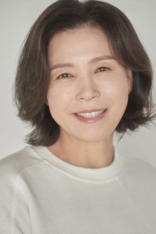 Kim Mi-kyoung