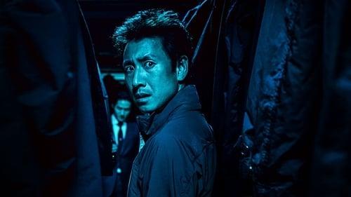 Jo Pil-ho: The Dawning Rage 2019 HD   монгол хэлээр