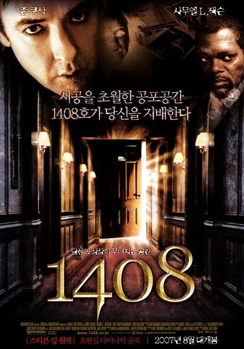 Watch 1408 () Full Movie Online - HD Stream