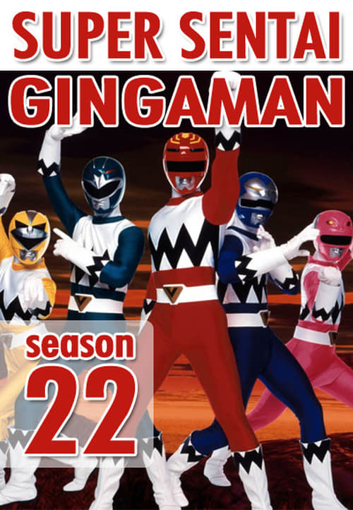 Watch Super Sentai Season 22 in English Online Free
