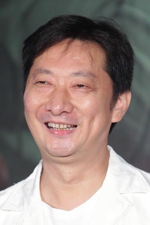 Kong Jiu