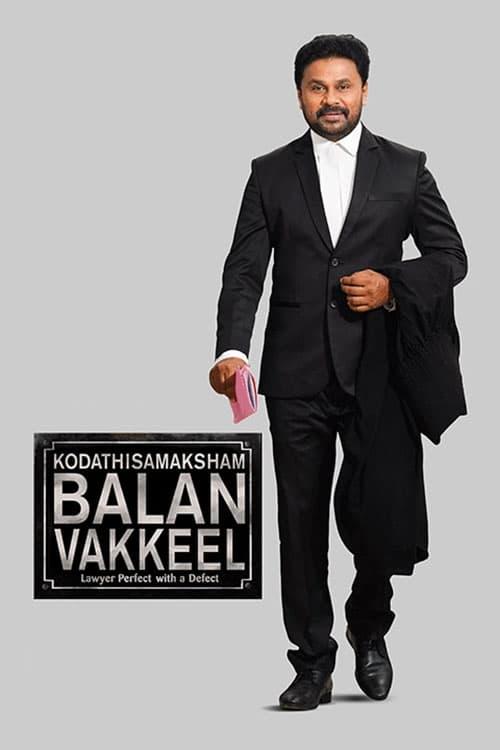 Kodathi Samaksham Balan Vakeel