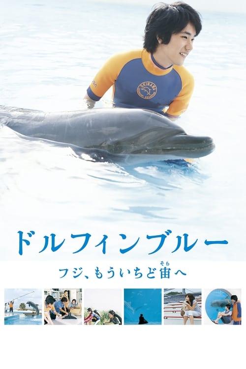Dolphin Blue: Soar Again, Fuji