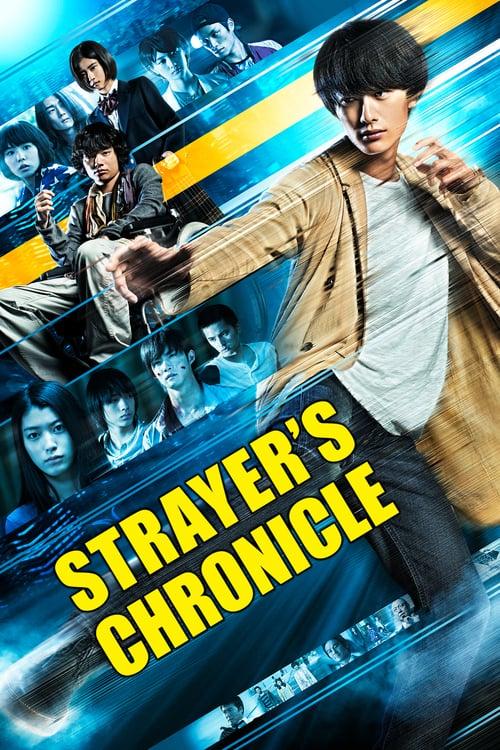 Strayer's Chronicle