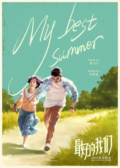 My Best Summer