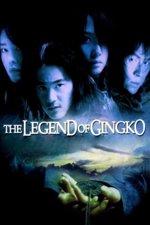 The Legend of Gingko